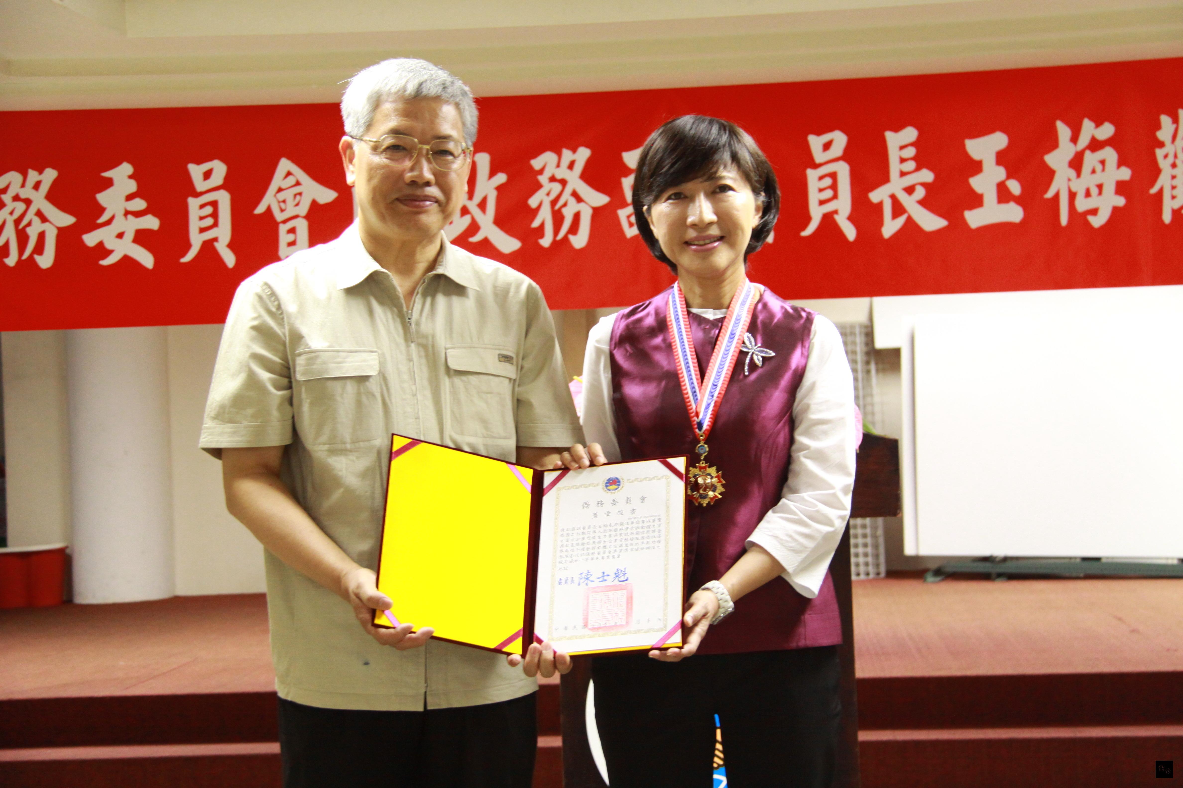 僑委會委員長陳士魁(左)頒發一等華光獎章及證書給副委員長陳玉梅(右)。