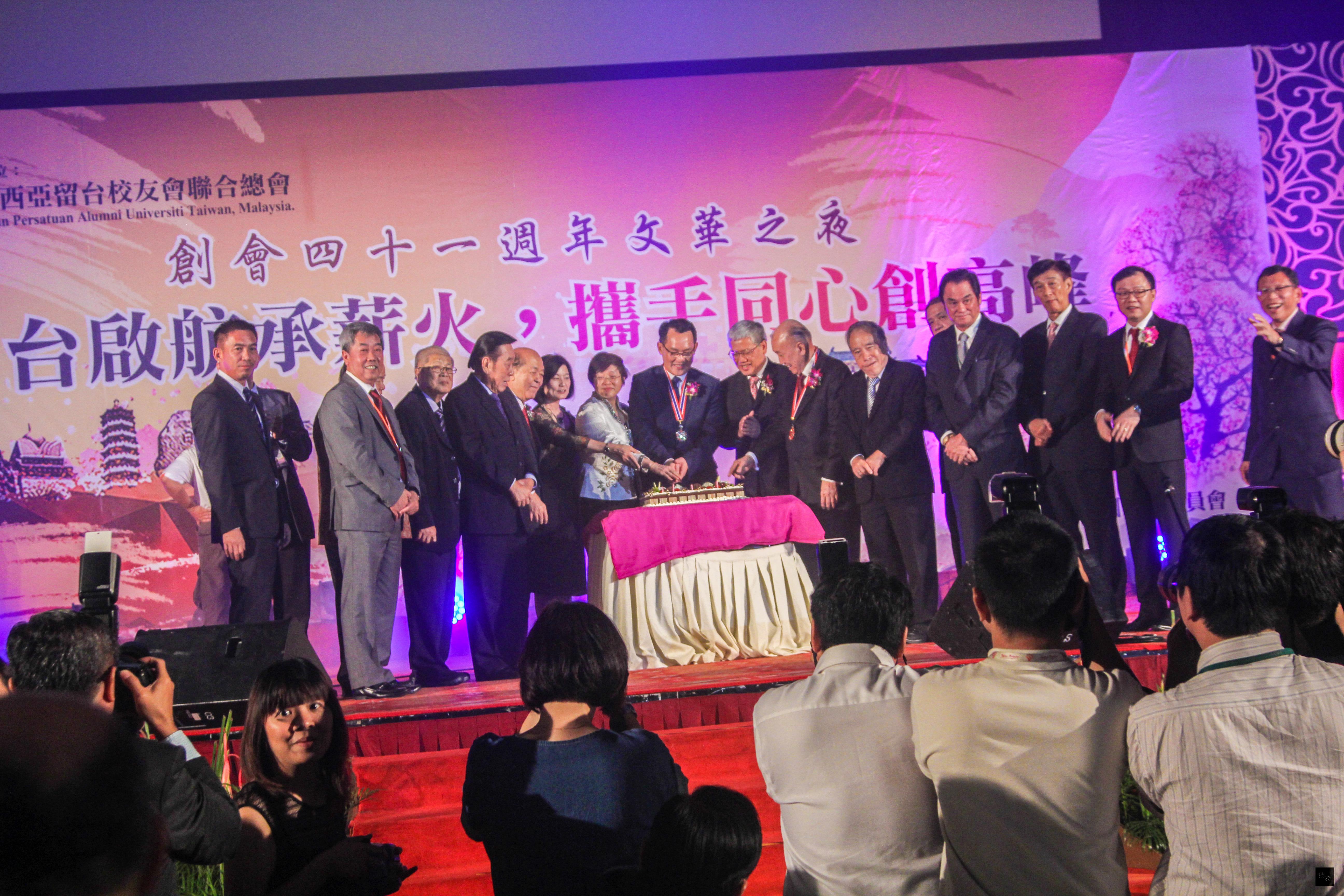 馬來西亞留台校友會聯合總會舉行四十一週年文華之夜,僑務委員會委員長陳士魁(右七)和與會貴賓合切蛋糕慶賀。(駐馬來西亞代表處提供)