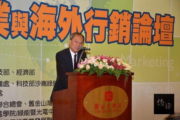 僑務委員會委員長吳新興指出,僑委會將開設專班,輔導僑台商第二代參與行銷台灣綠能產業、建立國際通路的行列。