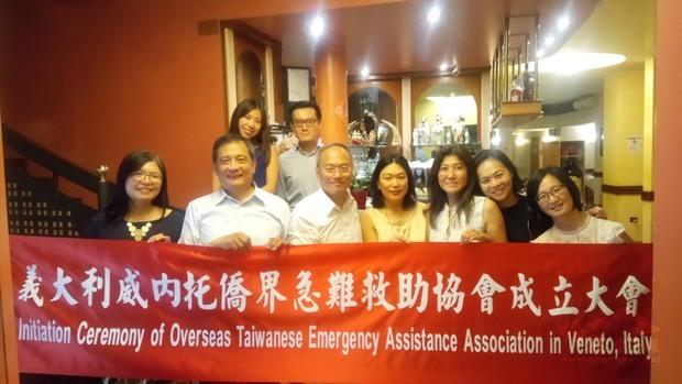 「義大利威內托僑界急難救助協會」成立大會與會人員合影。