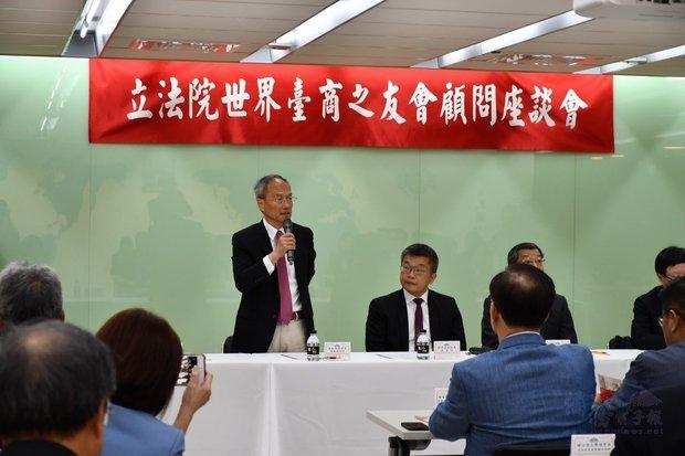 吳新興感謝立法院對海外臺商的鼓勵支持,盼與會者響應政府政策。