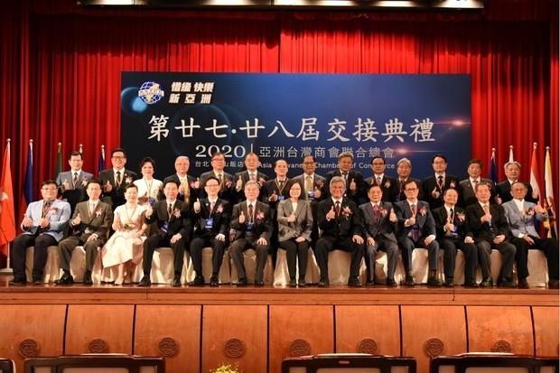 總統出席亞洲臺灣商會聯合總會年會。