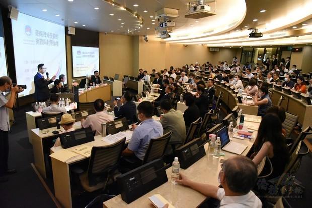 現場約有產官學界及僑臺商150人出席論壇。