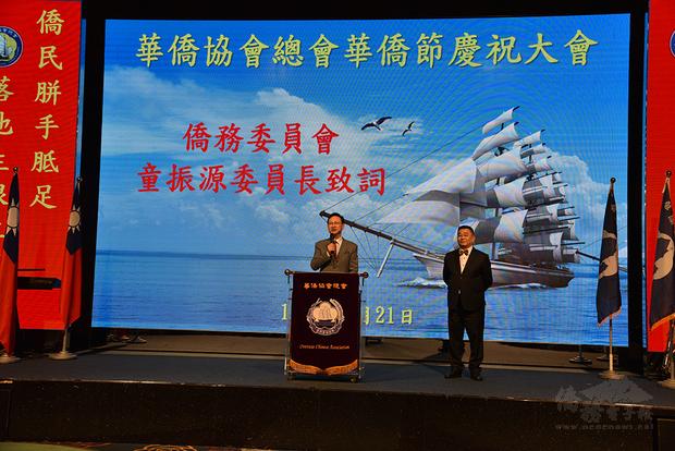 童振源(左)說,華僑協會對於凝聚僑心與社會向心力做了許多努力,特別對於海外僑胞有許多照顧,希望未來僑委會與華僑協會有更密切的合作與互動。