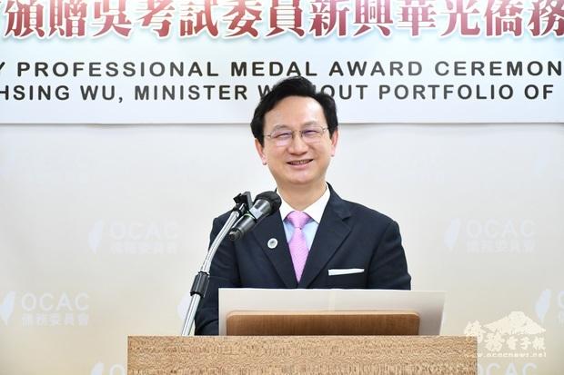 童振源致詞感謝吳新興擔任委員長任內對僑務工作的貢獻,奠定僑務工作紮實基礎。