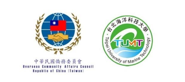 台北海洋科技大學完成服務手冊