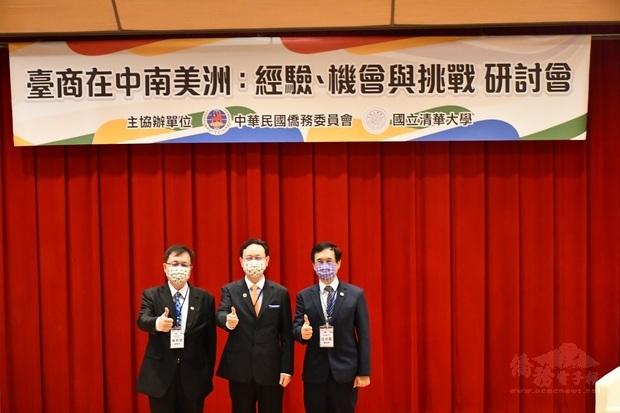 童振源(中)、張崇斌(左)和信世昌(右)合影