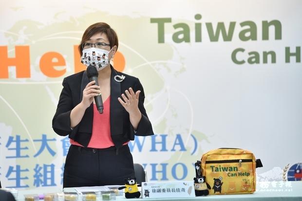 徐佳青期盼透過結合海外僑臺商力量,宣揚臺灣防疫成就,並聲援臺灣參與WHA及加入WHO。
