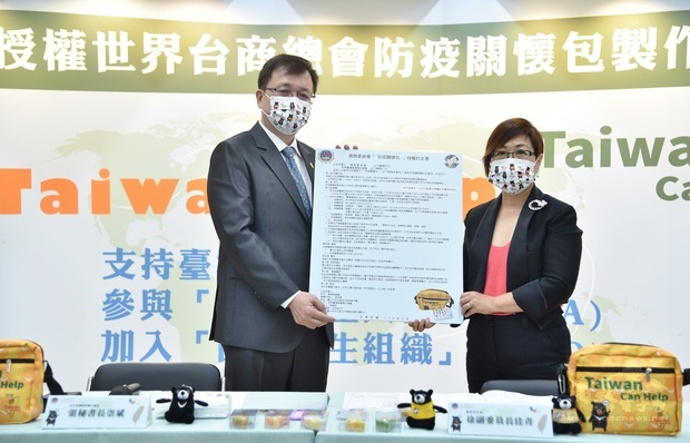 徐佳青(右)代表僑委會授權世總製作防疫關懷包,由張崇斌(左)代表合影。