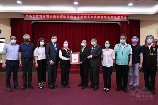 花蓮縣長徐榛蔚(左6) 頒贈感謝狀予世界台商聯合總會,由榮譽會長劉雙全(右6)代表受贈。
