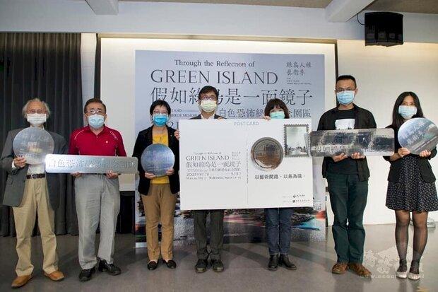 2021綠島人權藝術季將於5月17日登場,以「假如綠島是一面鏡子」為主題,邀請國內外19組藝術家共22件作品參展。(人權館提供)