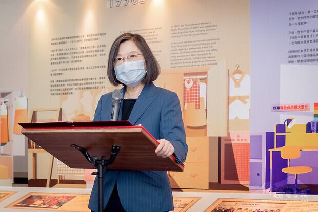 總統參訪「台灣國家婦女館」並致詞