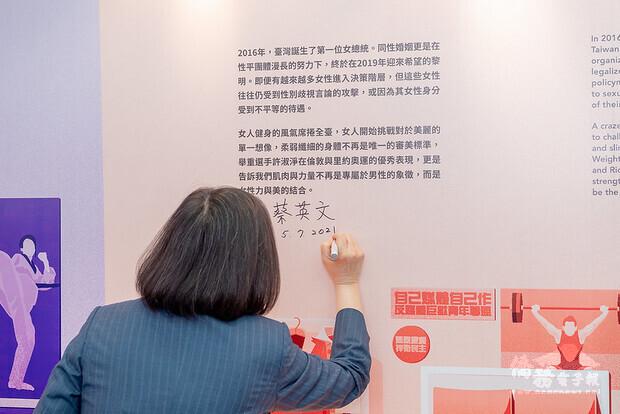 總統在臺灣婦權發展歷程紀念板上留下簽名