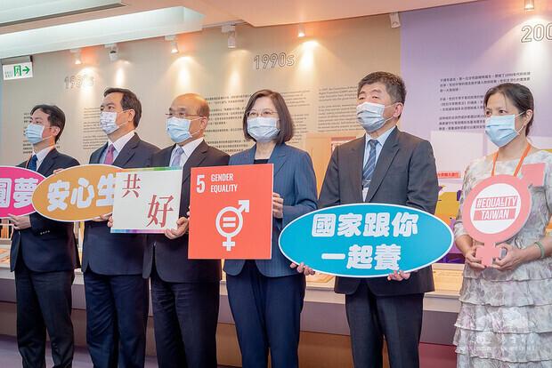 總統參訪「台灣國家婦女館」
