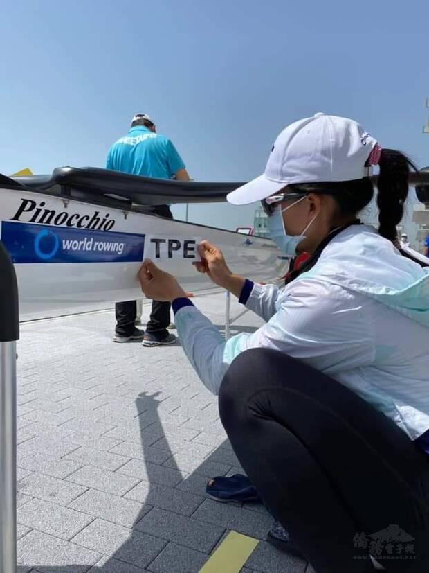 前進2020東京奧運 我國好手黃義婷再添划船1席參賽資格