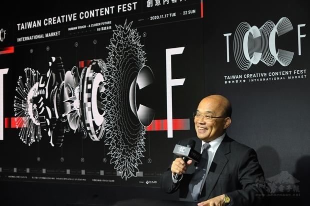 出席創意內容大會開展儀式  蘇揆:用科技將臺灣的創意與世界連結