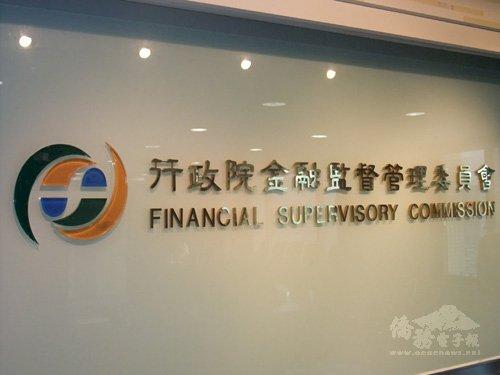 金管會:17日各銀行正常營業