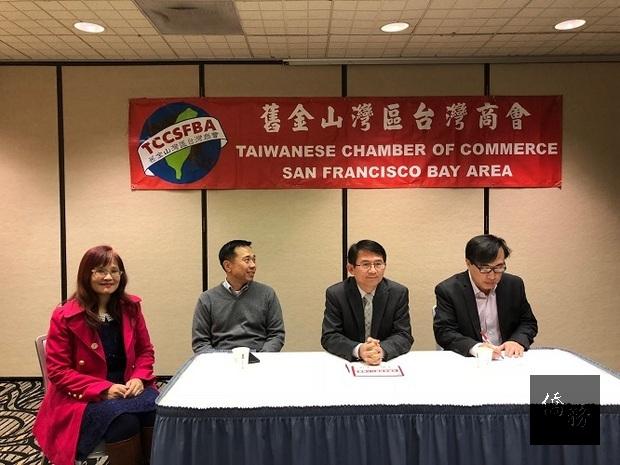 發言台 左起:徐雅琴、謝忠高、李盈興、 胡立民博士。