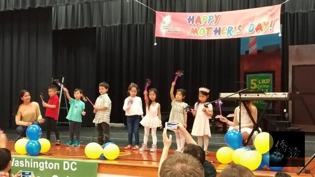 華府臺灣學校同學在母親節感恩晚會中精彩的節目表演