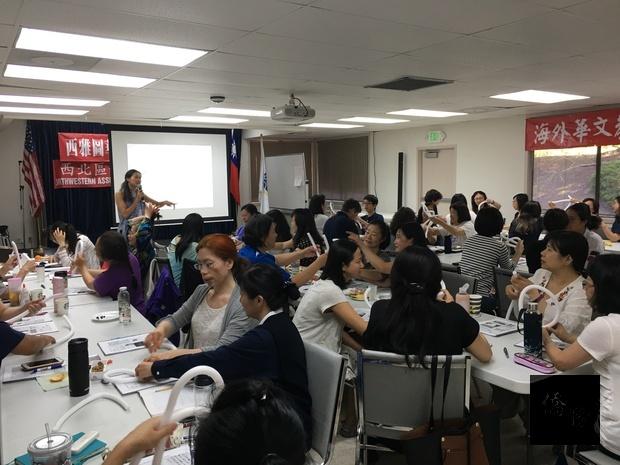黃心恬指導漢字動覺記憶教學法,令與會教師深感新鮮且深具創意