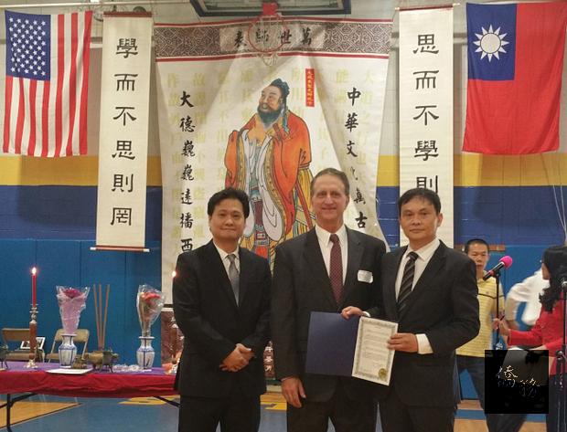 紐澤西州祭孔大典,含德市長Thomas Critelli(中)頒賀詞給紐澤西中文學校協會,由戴松昌(右)、楊文箎(左)代表接受。(世界日報提供)