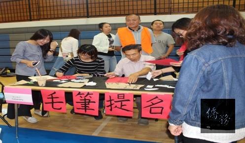 大納城中文學校文化體驗慶中秋。