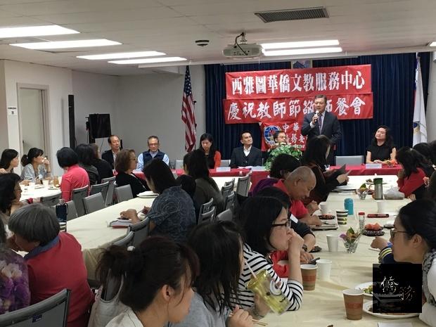 陳敏永除感謝僑校教師推動華文教育的辛勞外,並鼓勵踴躍申請僑胞卡。
