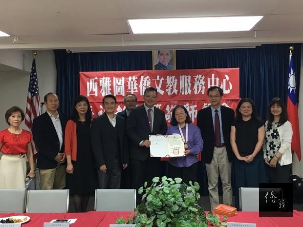 服務屆滿30年教師徐雪蘭(右四)分享海外華文教育的心路歷程。