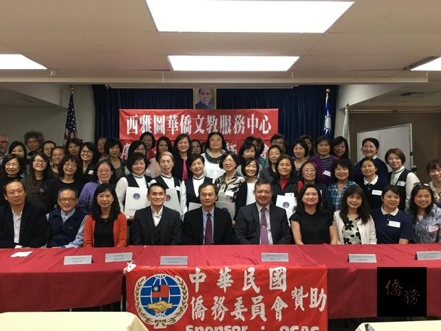 海外僑校感謝僑務委員會長期的支持與鼓勵。