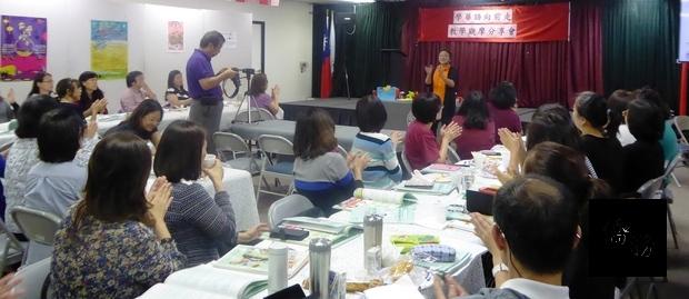 觀摩分享會靈活、生動,出席校長及老師都非常融入教學。