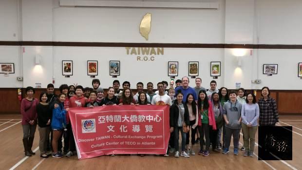 Alpharetta High School與洛伊中文學校師生合影。