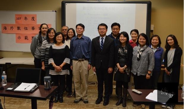 王偉讚、中心副主任賴貞利(前排左3-4)與上課講師、學員合影留念