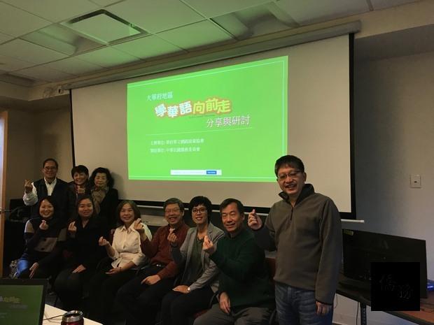 參與分享教案之老師與湯秋玲(前排左三)共同合影。
