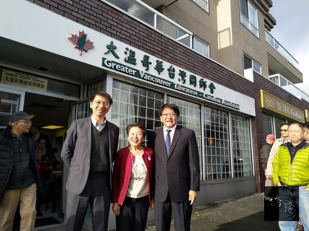 10日上午潘孟安(右)拜會大溫哥華臺灣同鄉會,受到張理瑲(中)及鄉親熱情接待。