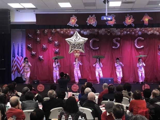 年慶表演節目歌舞劇。
