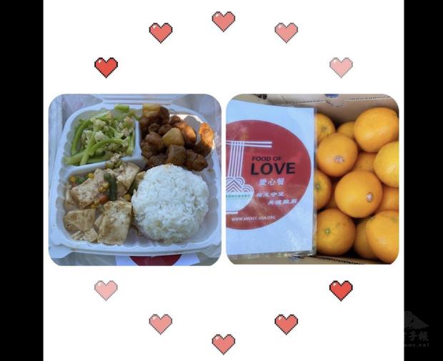 愛心便當食材豐富。