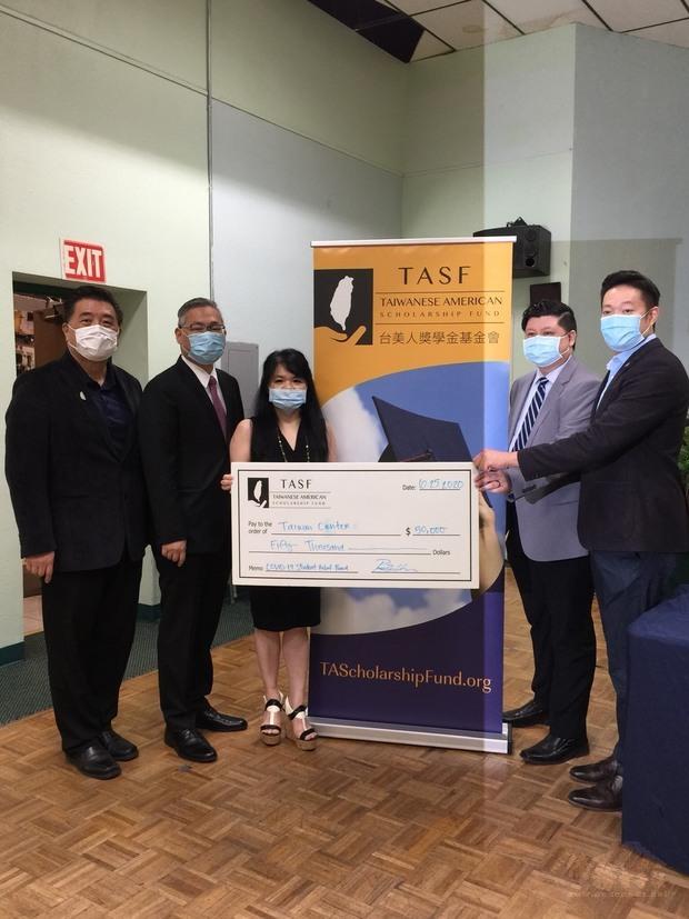 臺美人獎學金基金會呼籲各界共同響應。
