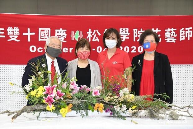 國慶花藝展會後賓客合影,右起陳美芬、何怡中、陳由美、許勝弘。