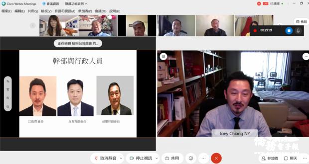 紐約臺灣商會會長江俊霖介紹商會幹部。