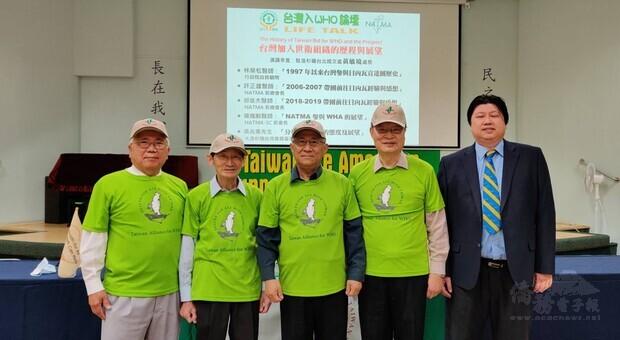 論壇主講人,左起楊熾勳、許正雄、林榮松、邱俊杰、吳兆峯