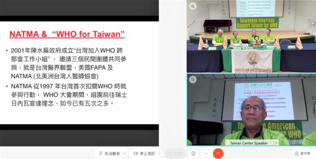 林榮松主講1997年以來臺灣參與日內瓦宣達團歷史
