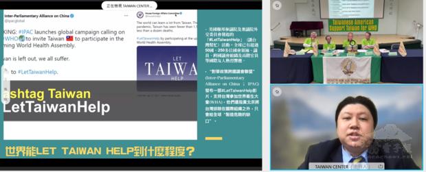 吳兆峯分析國際社會對臺灣加入WHO的態度及展望