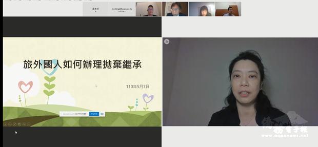 朱天梅副組長主講「旅外國人如何辦理拋棄繼承」