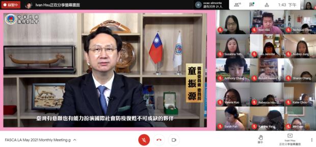 活動播放僑委會童振源委員長推動臺灣參與WHA致詞影片