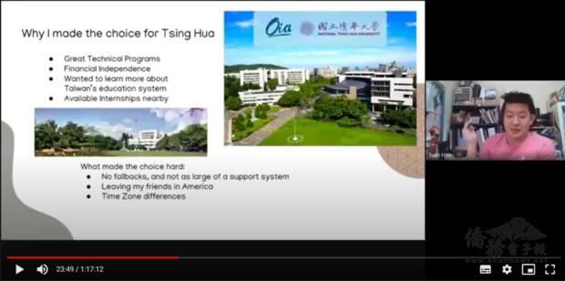 學員分享參加海外聯招申請就讀清華大學的準備過程