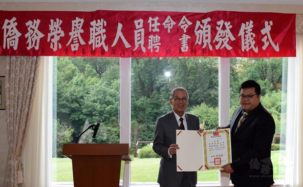 接受駐美代表高碩泰大使頒發的僑務促進委員聘書。