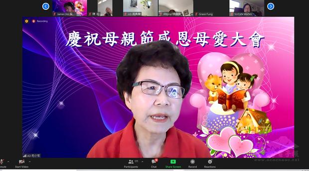 毛小苓說明中華傳統孝道精神
