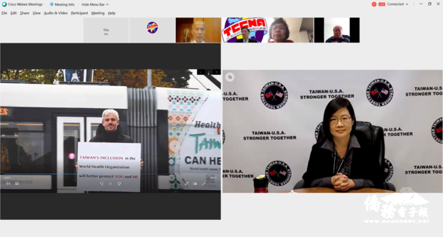 駐美代表處公使王良玉介紹代表處所拍攝呼籲支持臺灣加入WHO的影片。