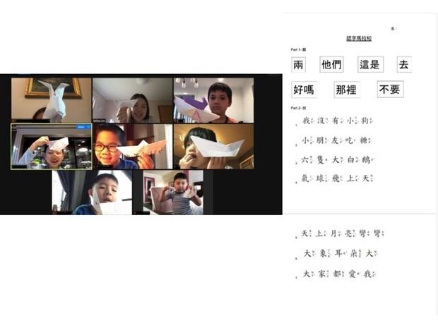 林韶安老師與基礎班學生於完成認字馬拉松後合照