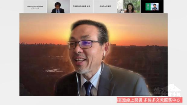 僑教中心主任孫國祥致詞並介紹僑委會僑臺商服務新模式。